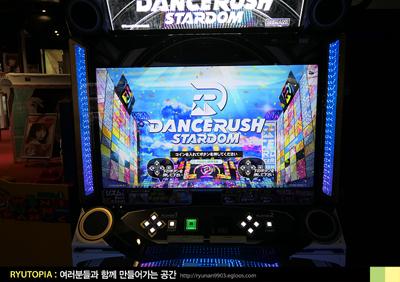 2018.7.9. (24) 코나미 신작 댄스게임, 댄스러쉬..