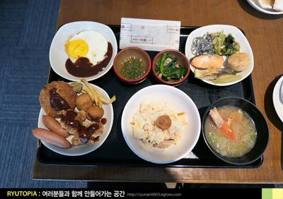 2018.7.10. (26) 도미인 카나자와의 아침부터 대..