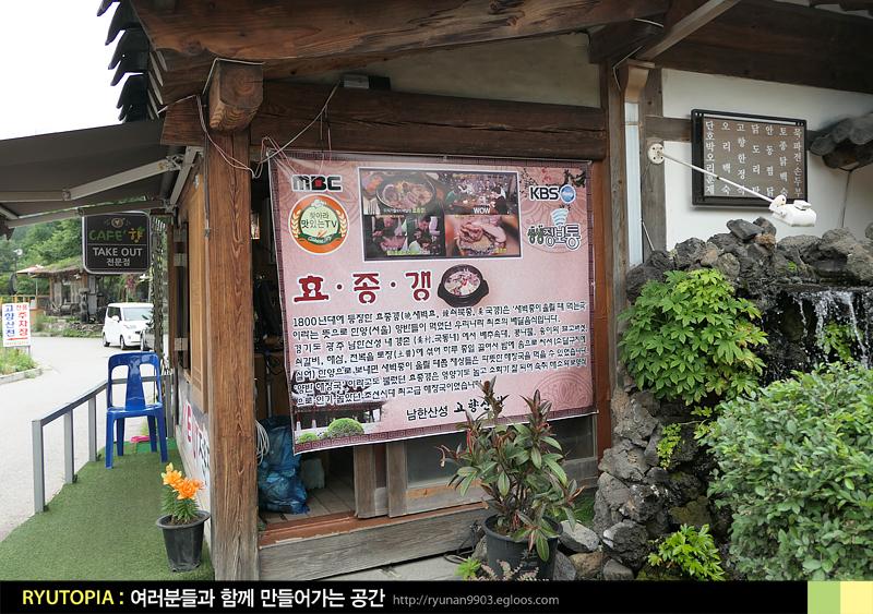 2018.7.22. 고향산천(남한산성) / 새벽종이 울릴 ..