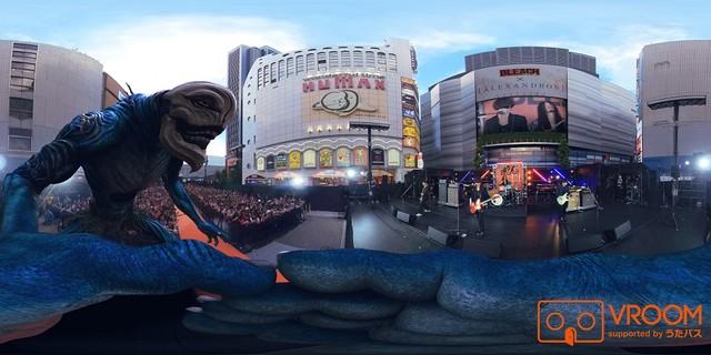 실사 영화 '블리치' 개봉 기념 이벤트 360도 VR 영상..