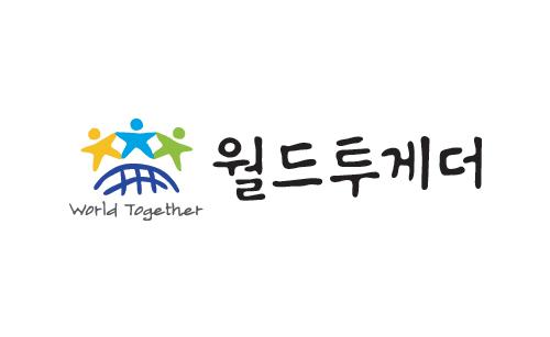 [월드투게더 해피메신저 1주차 미션 1] 내 해피메..