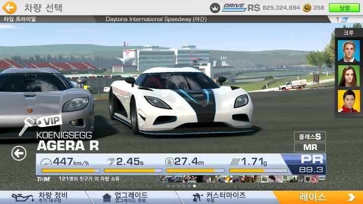[RR3] Real Racing 3 WTTT - W31
