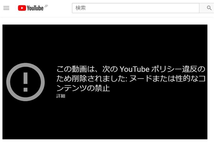 섬란 카구라 신작 발표회 개최 도중, 유튜브에서의..