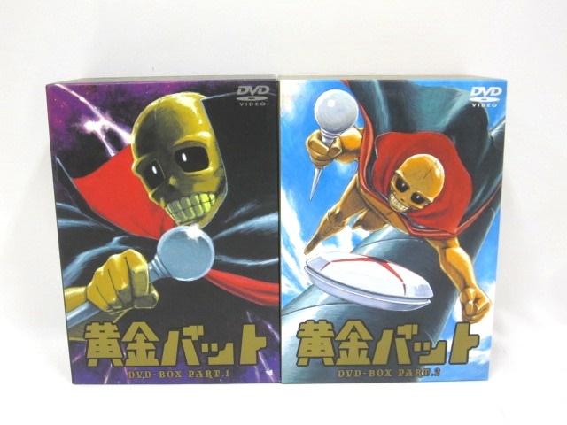 황금박쥐 DVD BOX로 재판