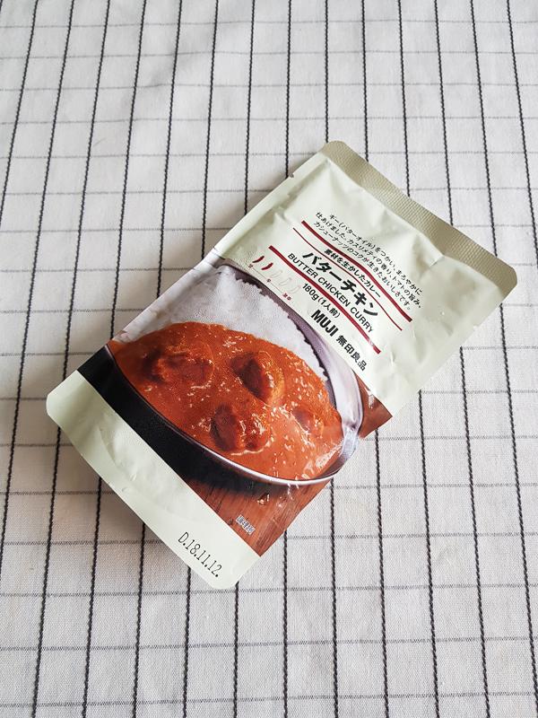 본격 외로운 직딩의 무인양품 버터치킨커리 데워먹기
