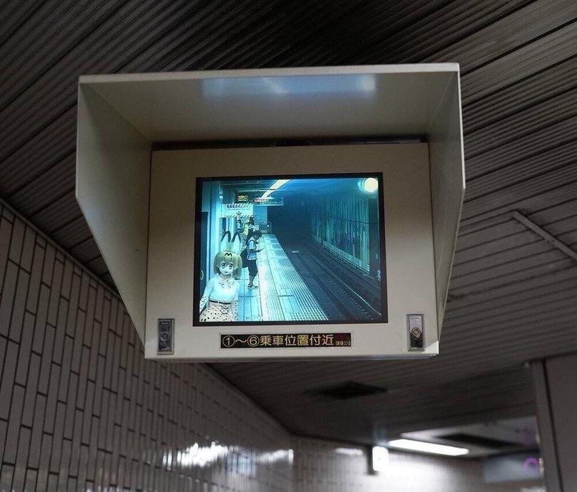 열도지하철 근황!!!