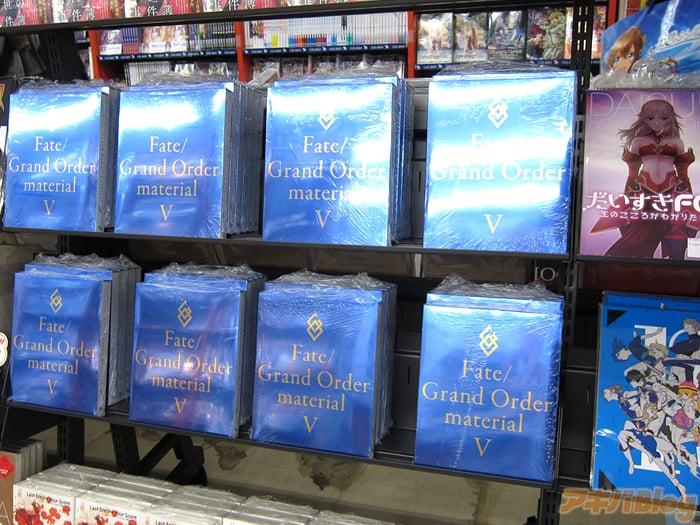 Fate/Grand Order material V가 아키하바라의 ..