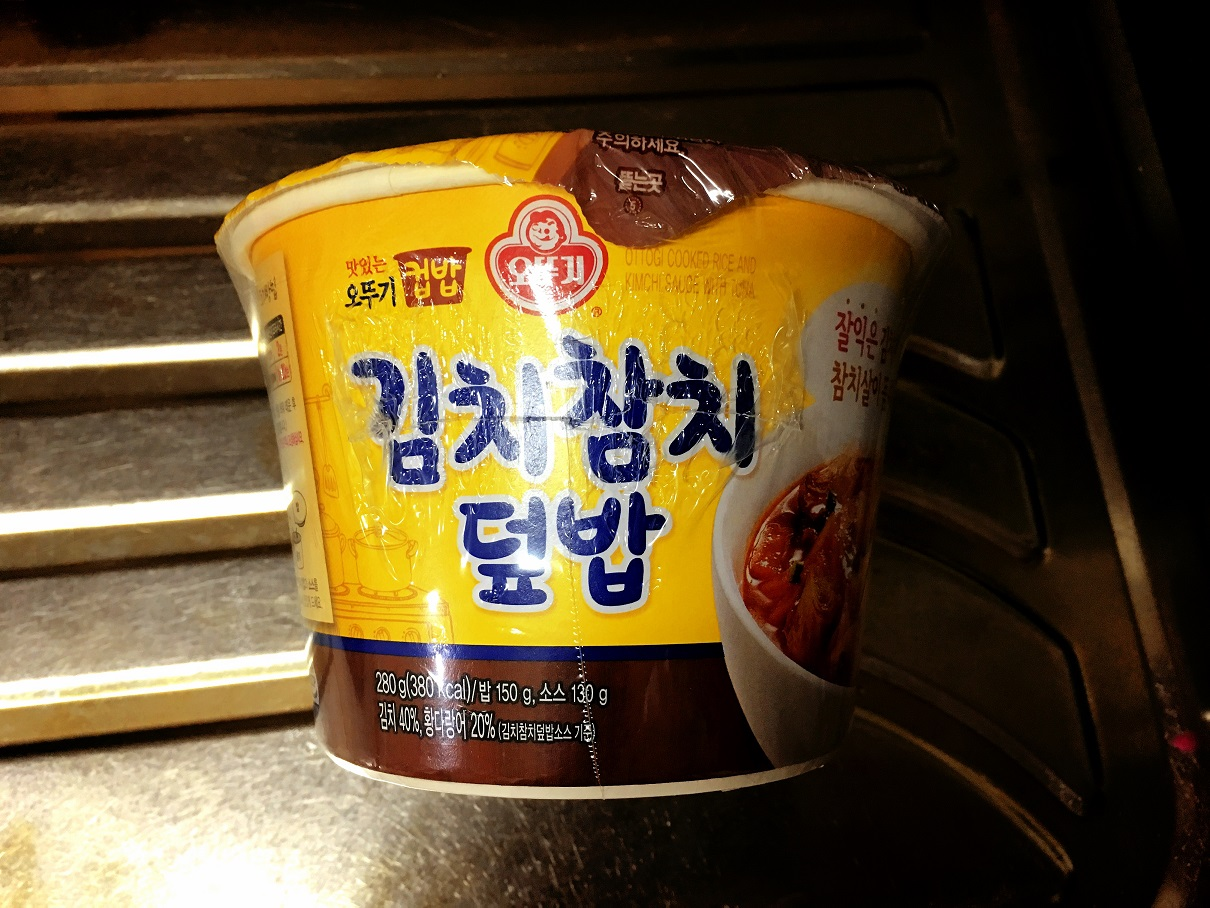 맛있는 오뚜기 컵밥 - 김치참치덮밥