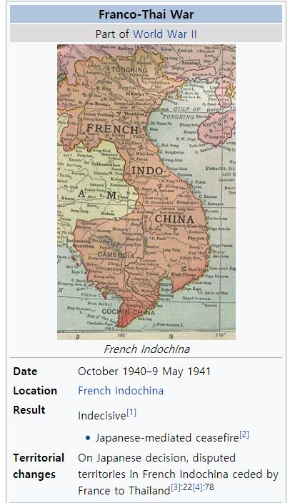 [41년]태국 국경을 둘러싼 미국과 일본의 갈등?