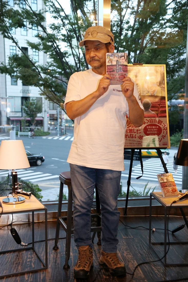 오시이 마모루 감독, 자신의 저서 발매 기념 이벤트..