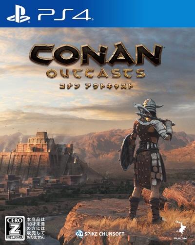 8월 20일 ~ 8월 26일 일본 게임기&게임 소프트 판매량