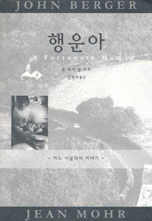 [완주문화재단] e-문화밥상_vol.17_Weekly Pick