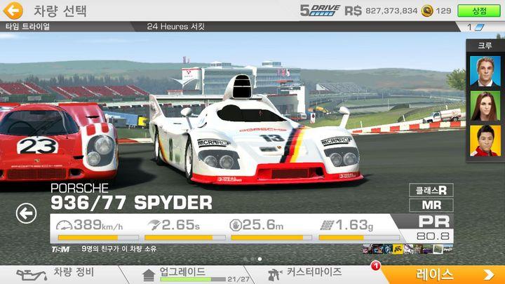 [RR3] Real Racing 3 WTTT - W35