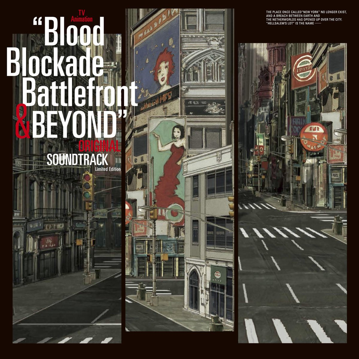 '혈계전선 & BEYOND' 사운드트랙 LP판 2018년 11월 3..