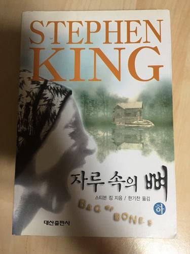 책을 또 샀습니다.