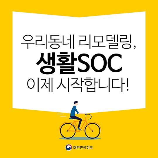 김부선씨, 강용석이라뇨~/ 재미는 없지만 매우 유익..