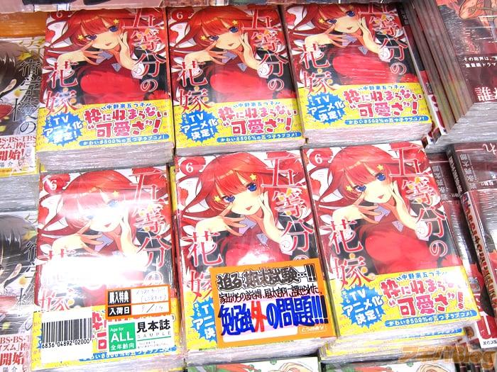 만화 '오등분의 신부' 단행본 제 6권이 발매된 모습