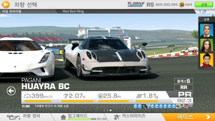 [RR3] Real Racing 3 WTTT - W37